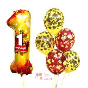 Композиция из желтых и красных шаров на 1 сентября с цифрой