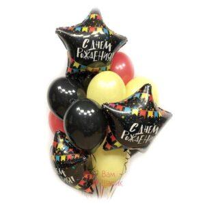 Композиция на день рождения из черных, красных и желтых шаров со звездами