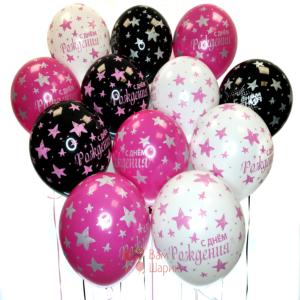 Композиция из разноцветных и прозрачных шаров с разноцветными конфетти