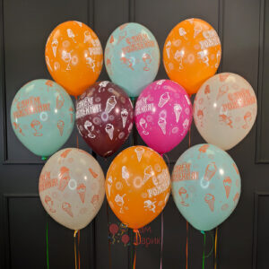 Облако разноцветных шаров с днем рождения с мороженным