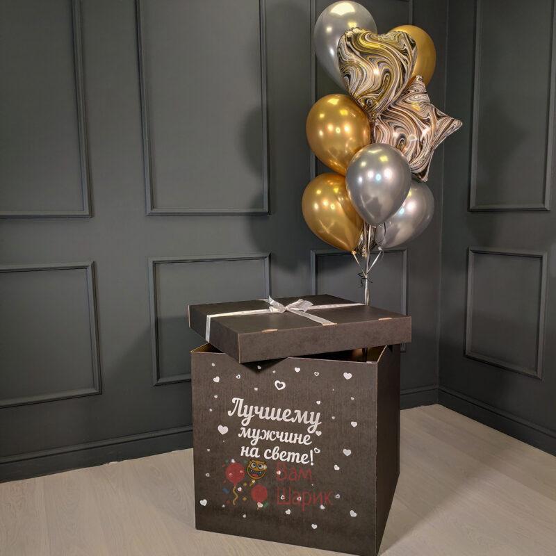Композиция из серебряных и золотых хромированных шаров с сердцами и звездами в черной коробке