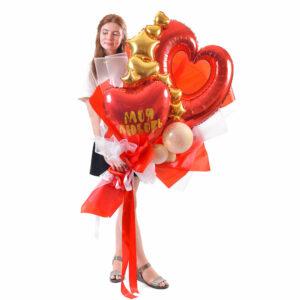 Букет из шаров с красным сердцем для любимого человека