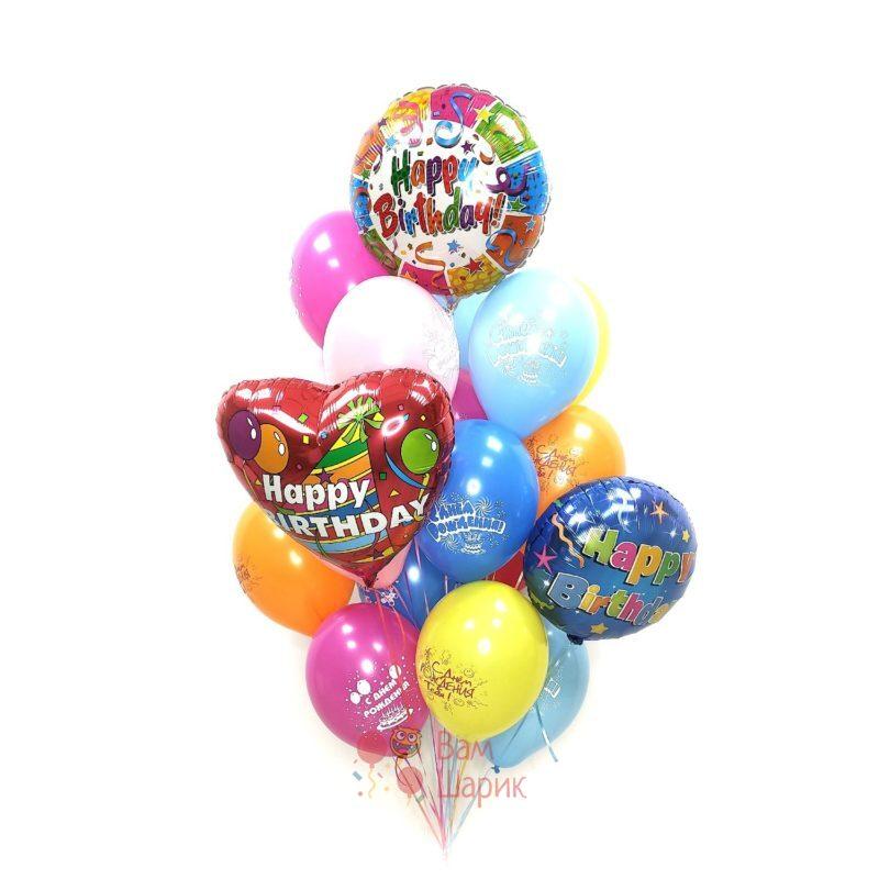 Композиция из гелиевых шаров на день Рождения