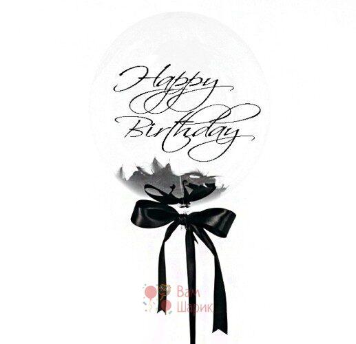 Кристальный шар Bubbles с черными перьями и Вашей надписью