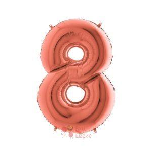Шар цифра 8 розовое золото