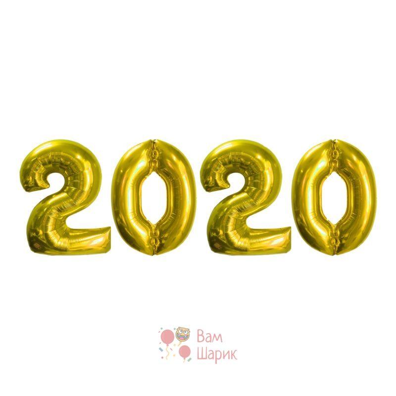 Фольгированные цифры золотые 2020