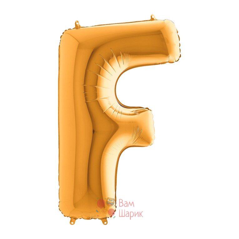 Фольгированная золотая буква F
