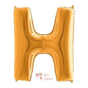 Фольгированная золотая буква H