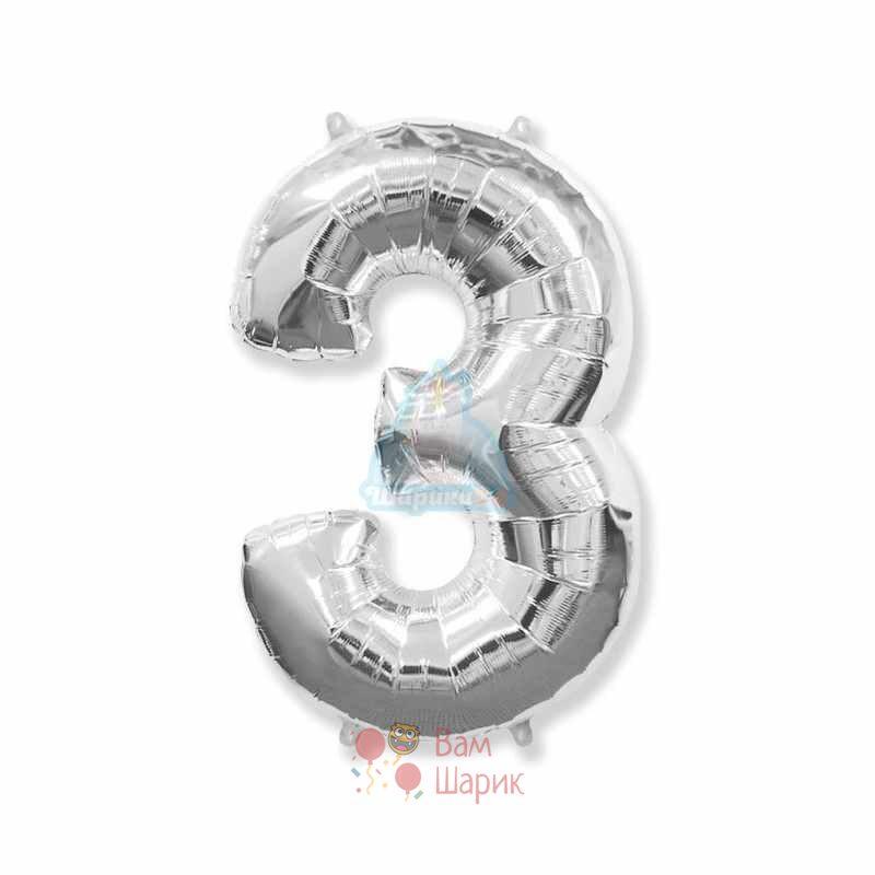 Шар цифра 3 серебряная 66 см