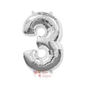 Шар цифра 3 серебряная