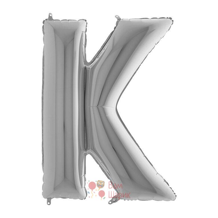 Фольгированная серебряная буква K