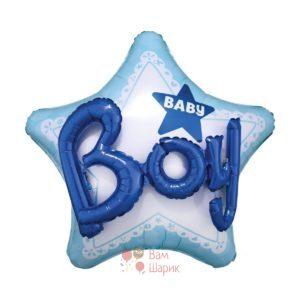 Большая голубая звезда 3D Boy