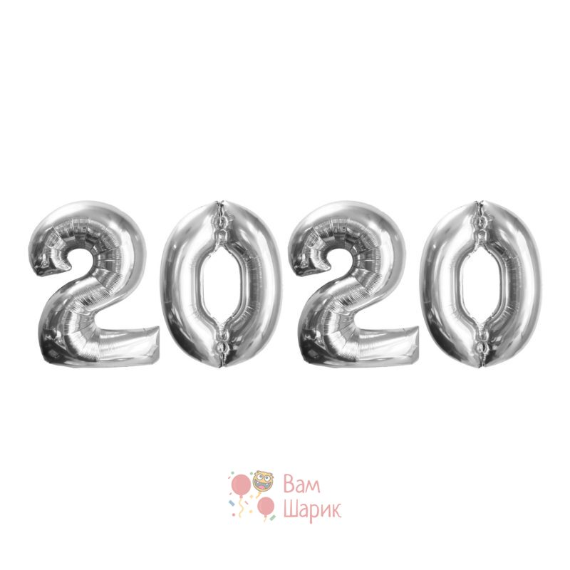 Фольгированные цифры серебряные 2020