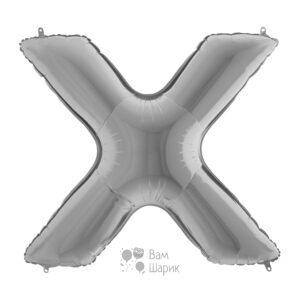 Фольгированная серебряная буква X