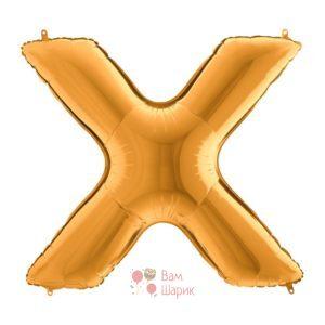Фольгированная золотая буква X