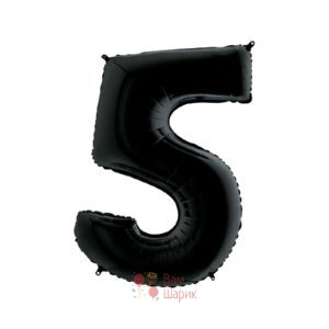 Шар цифра 5 черная