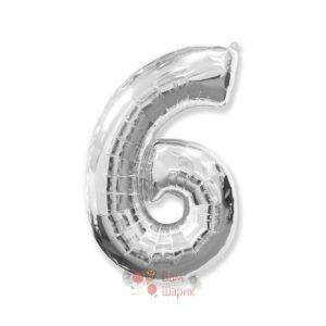 Шар цифра 6 серебряная