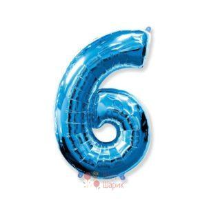 Шар цифра 6 синяя