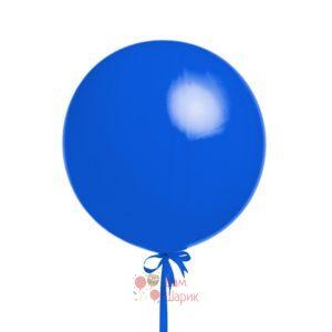 Большой синий шар