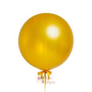 Большой золотой шар