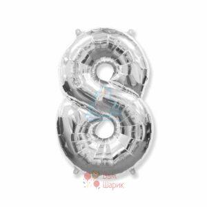 Шар цифра 8 серебряная 66 см