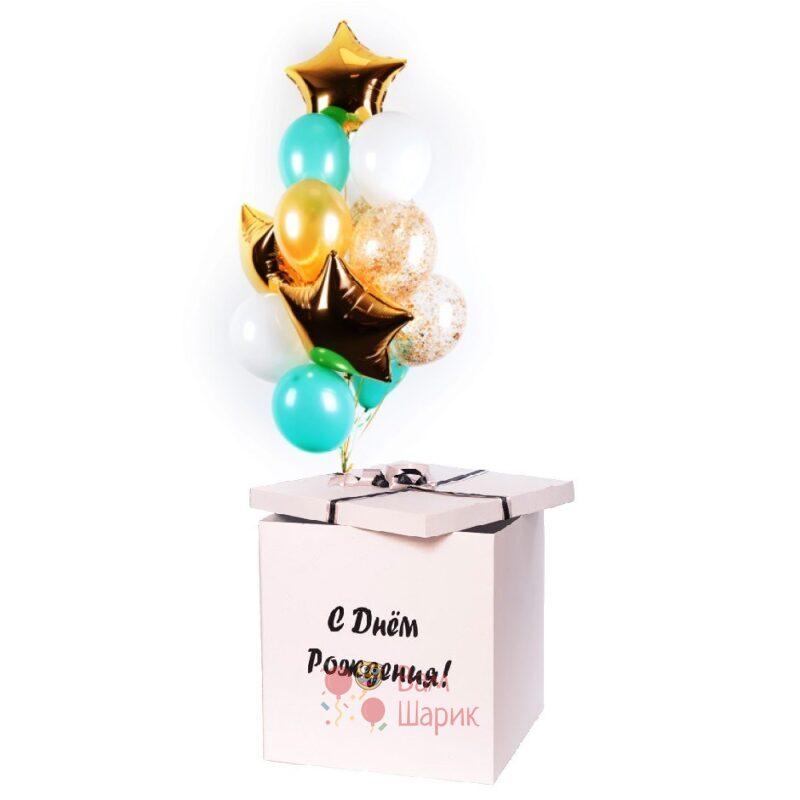Бело-мятные, прозрачные шары с золотыми блестками и звездами в коробке