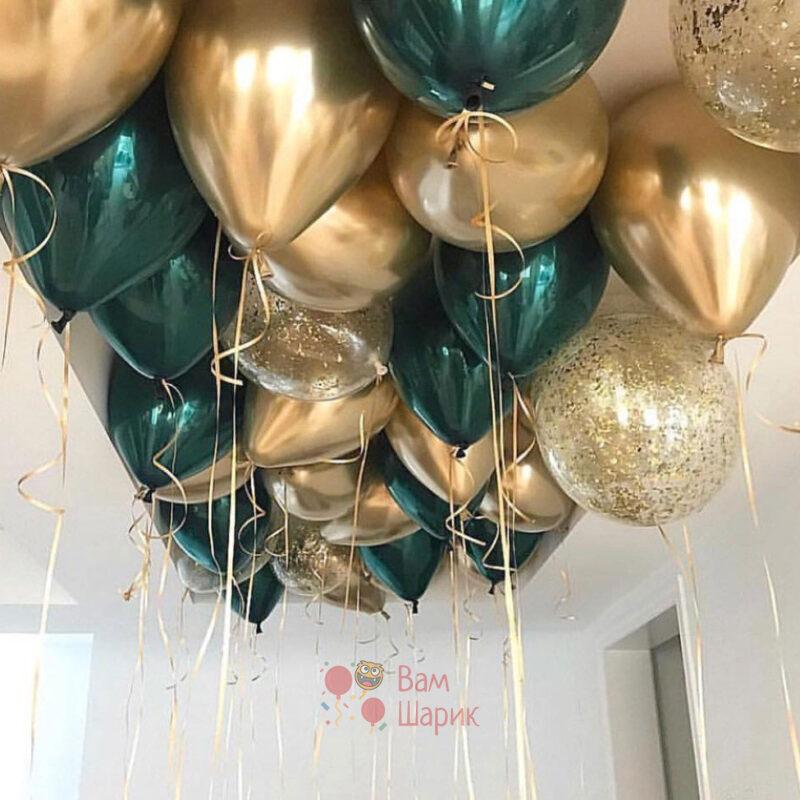 Шары под потолок золотой хром, зеленый металлик и прозрачные с золотыми конфетти