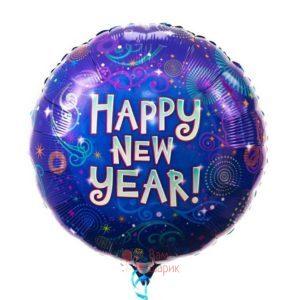 Фольгированный шарик Happy New Year!