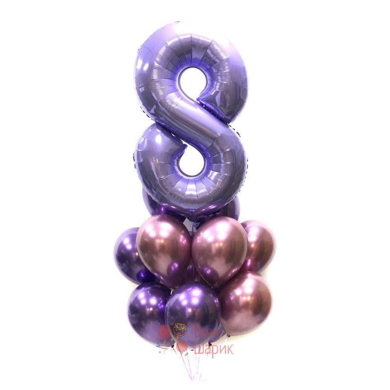 Композиция из розовых и фиолетовых хромированных шаров с цифрой