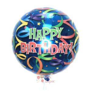 Большой фольгированный шар с днем рождения серпантин 80 см!