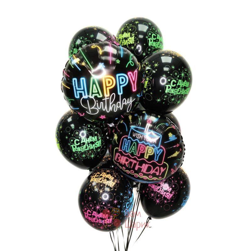 Композиция из черных шаров С днем Рождения с кругами