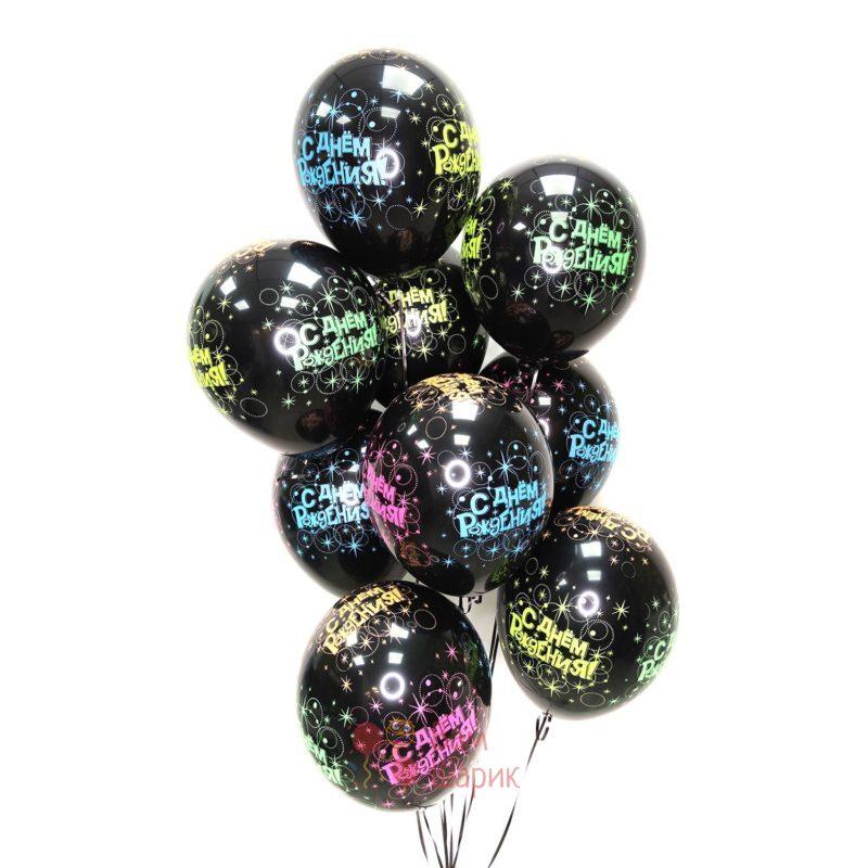 Облако оздушных черных шаров с гелием С Днем Рождения