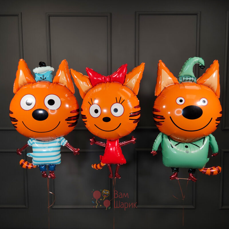 Фольгированные фигуры Три кота