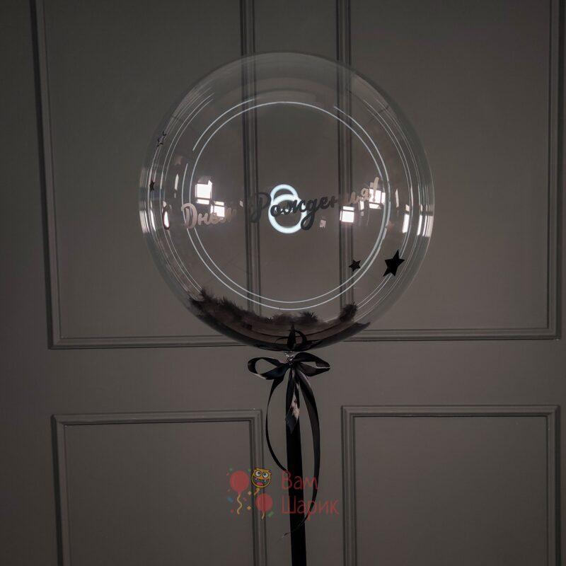 Кристальный шар Bubbles с черными перьями и надписью
