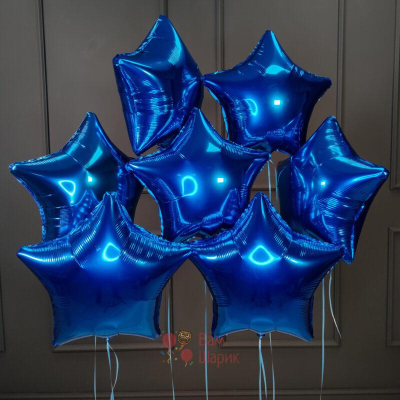 Фольгированные синие звезды