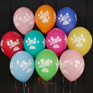 Воздушные разноцветные матовые шары на День Рождения со звездами