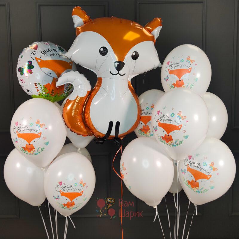 Композиция из шаров на день рождения с Лисенком