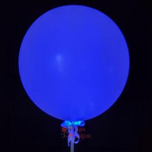 Светящийся большой белый шар с синими светодиодами
