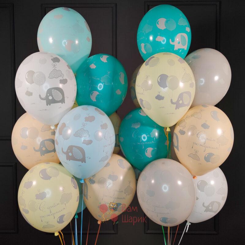 Облако разноцветных нежный шаров С днём рождения!