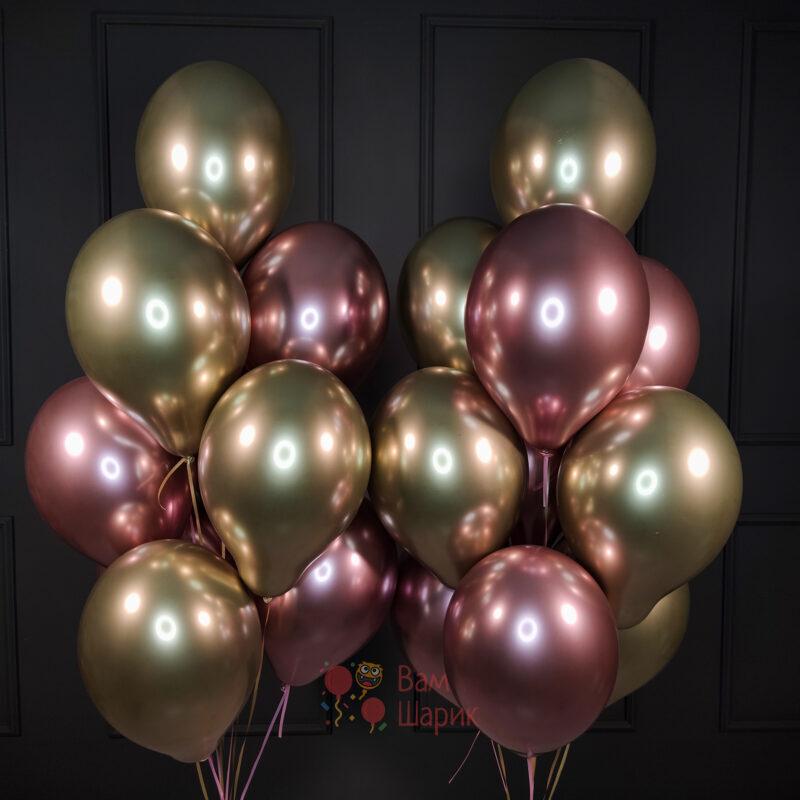 Облако золотых и розовых хромированных шаров