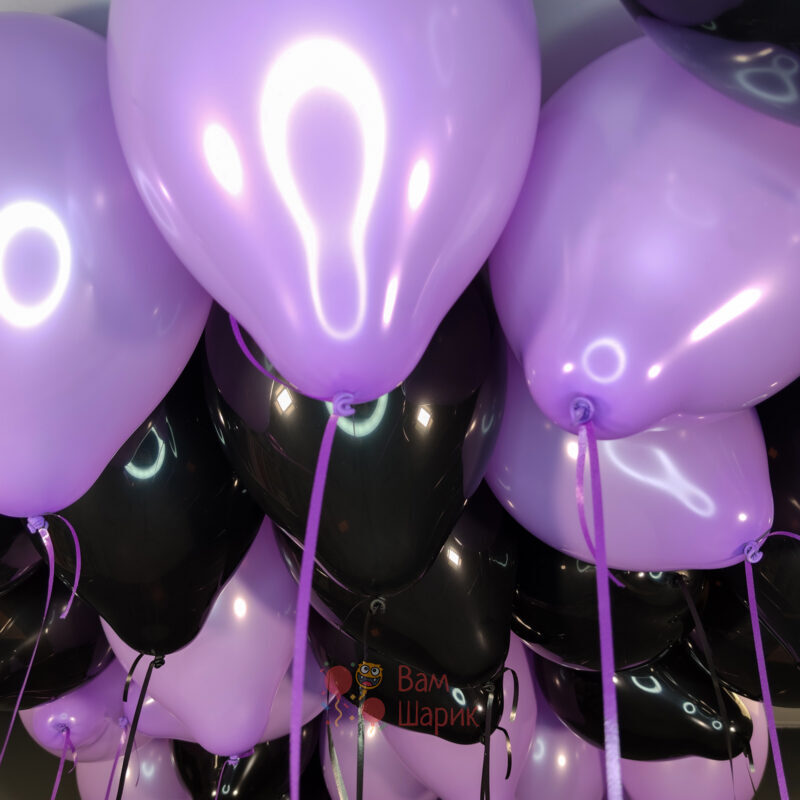 Облако черных и фиолетовых шаров