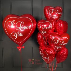 Композиция на день влюбленных с сердцами I LOVE YOU и большим сердцем