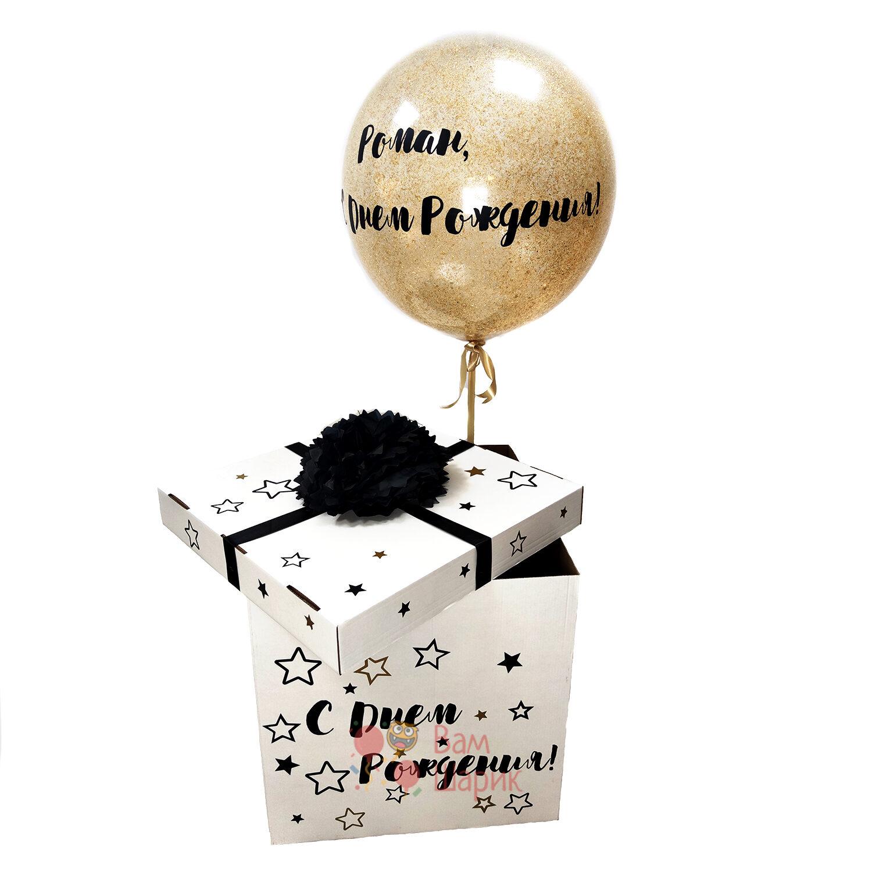 Заказать Большой прозрачный шар с золотыми блестками и ...
