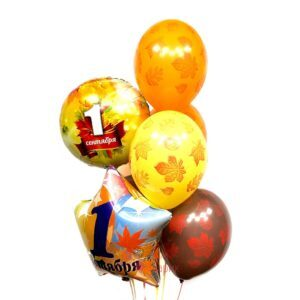 Композиция из шаров на 1 сентября