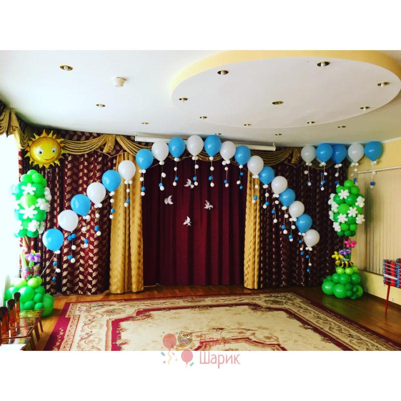 Оформление детского сада арка из шаров