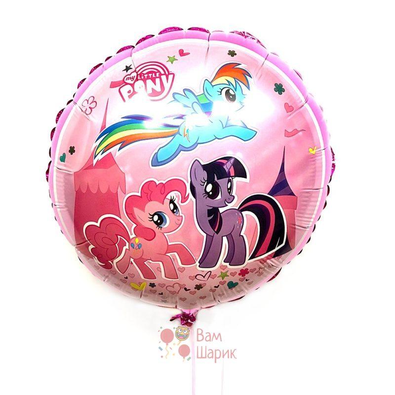 Фольгированный круг My little pony розовый