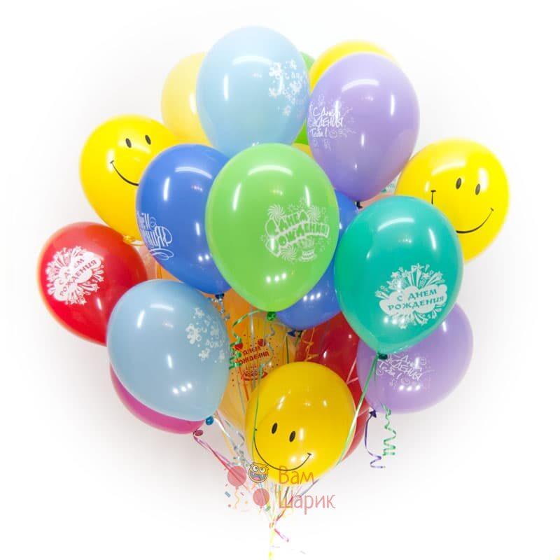 Композиция из гелиевых шаров С Днем Рождения со Смайлами