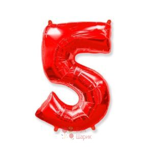 Шар цифра 5 красная