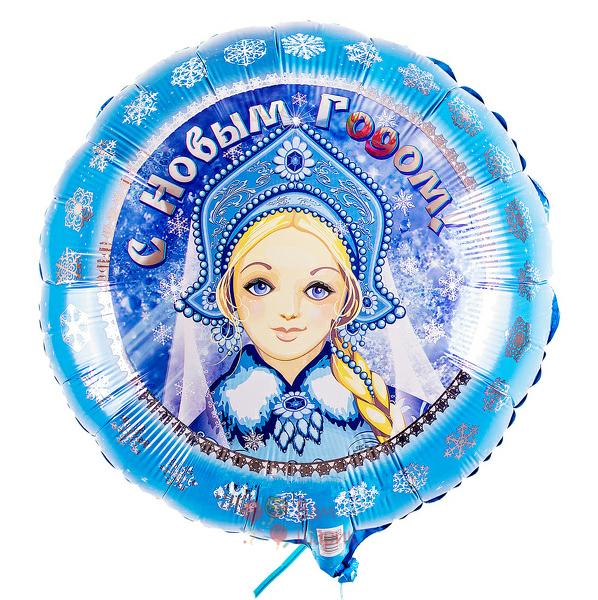 Фольгированный шарик Снегурочка!