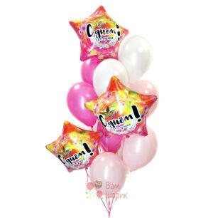 Композиция белых и розовых шаров с розовыми звездами С Днем Рождения!
